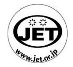 通讯JET认证