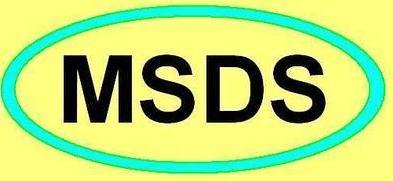 深圳msds检测机构