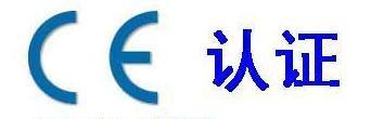 智能体脂称做了CE认证可以清关吗