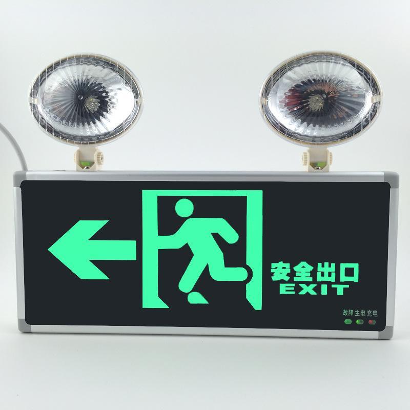 应急灯CE认证