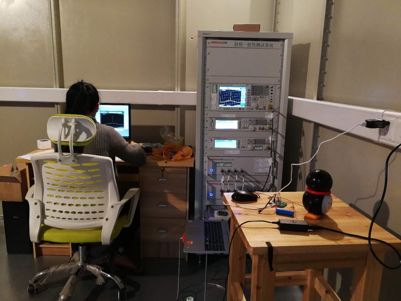 环测威rf无线射频尝试室